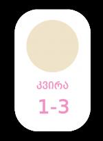 Untitled-2-01
